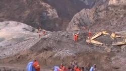 西藏山區金礦塌方83名礦工被活埋