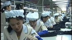 韓國朝鮮原則同意重啟開城工業園區生產