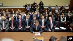 Magire je pozvan na pretres zbog toga što je nedjeljama odbijao da izvijesti Kongres o žalbi uzbunjivača