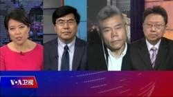 焦点对话(2018年5月18日):陈破空夏明激战司马南美中贸易中国左转