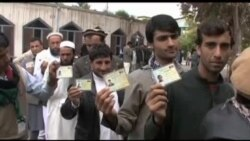 رای گیری انتخاباتی در افغانستان به پایان رسید