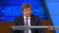 Міністр фінансів України Олександр Данилюк – про новий транш кредиту МВФ та арешт Насірова. Відео