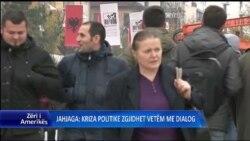 Gjendja politike në Kosovë