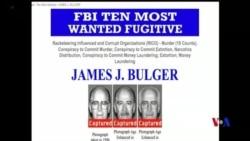 美國黑幫頭目被發現死在獄中