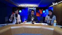 รายการข่าวสดสายตรงจากวีโอเอ ภาคภาษาไทย วันที่26พฤศจิกายน2562