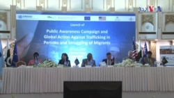 پاکستان: انسانی اسمگلنگ میں ملوث عناصر کے خلاف کارروائی