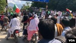 راهپیمایی به سوی کشمیر