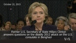 Clinton Answers Questions at Special House Benghazi Probe