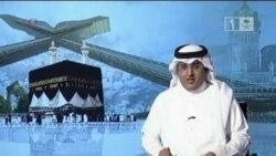 沙特稱安理會有雙重標準並呼籲改革
