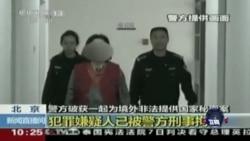 中国著名记者高瑜遭当局刑事拘留