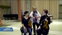 ABD'de Bir Türk Sadece Müzisyenlerin Tedavisi İçin Çalışıyor
