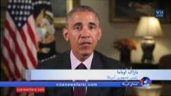 پیام هفتگی باراک اوباما به مناسبت روز شکرگزاری