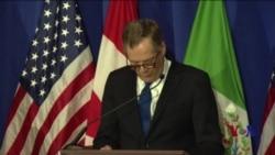 北美自贸协定第四轮谈判结束