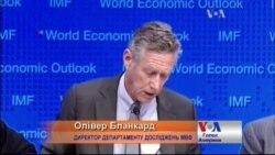 У МВФ прогнозують відновлення економіки України