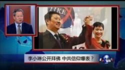 VOA卫视(2015年8月1日 第二小时节目:焦点对话 完整版(重播))