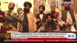 Taliban ye Fanga Ta Afghanistan