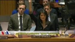 """สหรัฐฯใช้สิทธิ์ค้านร่างมติรับรองสถานะ """"เยรูซาเลม"""" ของยูเอ็น"""