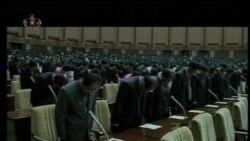 2012-09-26 美國之音視頻新聞: 南韓對北韓未有改革經濟失望