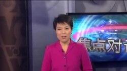 VOA卫视(2014年2月14日 第二小时节目)