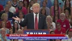 #Выборы2016: Новые скандалы вокруг Трампа и Клинтон и свежие рейтинги
