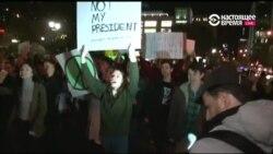 От мирных протестов до погромов