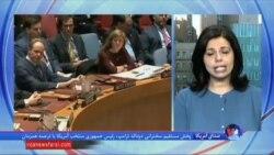 دومین گزارش سازمان ملل از زمان اجرای برجام: ایران پایبند است