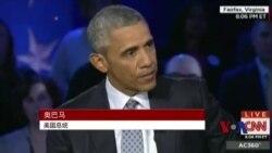 奥巴马市民大会掀枪控辩论 向国会施压