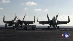 美国军费增加 相当一部分用于改善海军装备