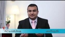 دیدبان شهروند  چرا در جمهوری اسلامی صندوقهای بازنشستگی به فلاکت نشستند