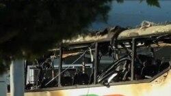 保加利亞巴士爆炸襲擊死難者被運回以色列