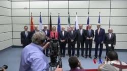 川普總統指示重審伊朗核協議 (粵語)