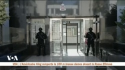 Le Maroc s'engage pleinement dans la lutte contre le terrorisme
