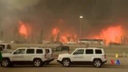 加拿大山林大火仍未被控制