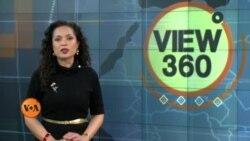 View 360 - بدھ 4 دسمبر کا پروگرام