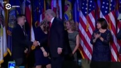 Третья годовщина президентства Трампа