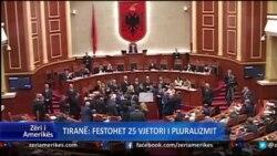 Tiranë: 25 vjetori i pluralizmit
