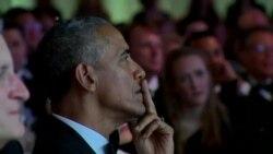 US Obama Award