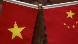 Việt Nam Trung Quốc lập đường dây nóng giải quyết tranh chấp