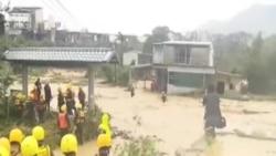 台風蘇迪羅肆虐台灣 至少4死