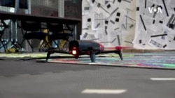 LogOn-Autonomous Drones -- USAGM