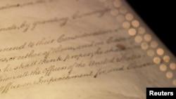 """Reč """"opoziv"""" stoji u članu II američkog Ustava."""