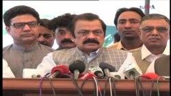 'جے آئی ٹی' پر وزیر قانون پنجاب رانا ثنا اللہ کے تحفظات