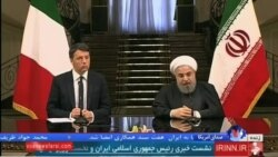 نخست وزیر ایتالیا در تهران؛ هفت سند همکاری امضا شد