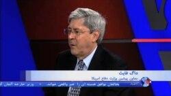واکنش معاون پیشین وزارت دفاع آمریکا به سخنرانی کری درباره توافق اتمی ایران