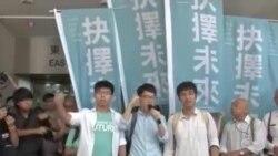 香港三位觸發佔領運動前學生領袖被定罪
