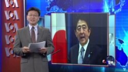 VOA连线:日本舆论评政府拒绝北京大阅兵
