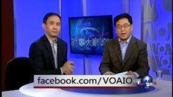 VOA卫视(2014年6月23日 第二小时节目)
