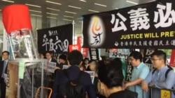 """""""平反六四議案""""再闖香港立法會以保歷史記憶"""