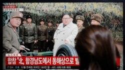 """ဂ်ပန္ဝန္ႀကီးခ်ဳပ္ """"အမိုက္မဲဆံုးလူသား"""" အျဖစ္ ေျမာက္ကိုရီးယား ေခၚဆို"""