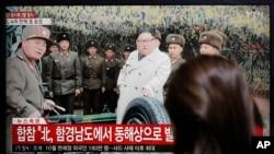 Vest na državnoj televiziji o novoj raketnoj probi Severne Koreje kojoj je prisustovao i Kim Džong Un